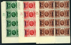 MOROCCO AGENCIES TANGIER-1933 Silver Jubilee set.  Unmounted mint Cylinder block