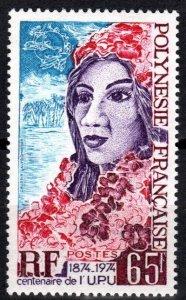 French Polynesia #284 MNH CV $12.00 (X2331)