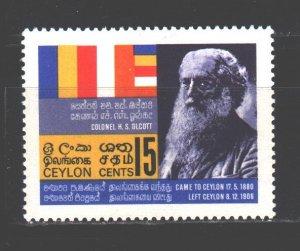 Sri Lanka. 1967. 366. Preacher. MNH.