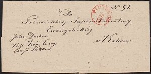 POLAND 1844 Folded official letter with fine PIOTRKOW cds in red............6878