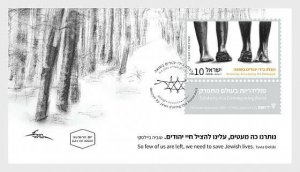 Israeli Stamps 2021- Rescue By Jews During The Holocaust - First Day Cover