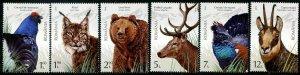 HERRICKSTAMP NEW ISSUES ROMANIA Sc.# 6258-63 Fauna Bear, Birds, Wild Cats
