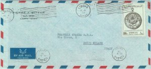 84516 - SYRIA  - POSTAL HISTORY -  AIRMAIL  COVER to ITALY   1980