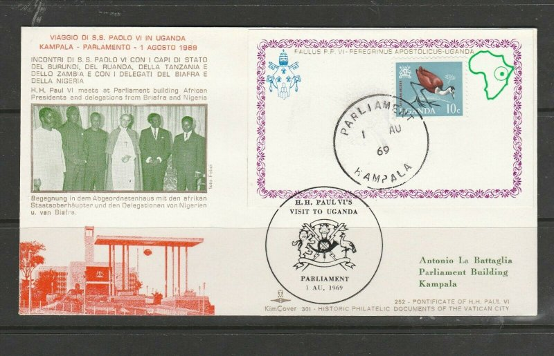 Uganda 1969 Cover for visit of the Pope to Parliament, Parliament cds, and cache
