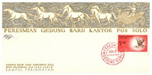 Indonesia, Worldwide First Day Cover