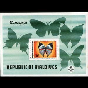MALDIVES 1975 - Scott# 592 S/S Butterfly LH