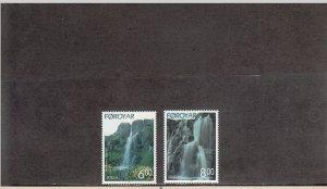 FAROE ISLANDS 362-363 MNH 2014 SCOTT CATALOGUE VALUE $3.85