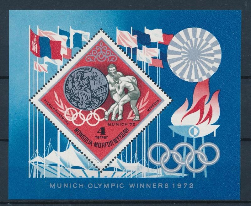[55247] Mongolia 1972 Olympic games Munich Wrestling MNH Sheet