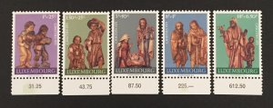 Luxembourg 1971 #B282-6, Sculptures, MNH