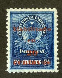 PARAGUAY 69 MH BIN $.50