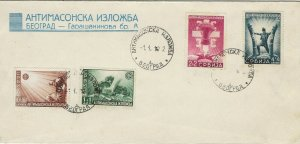 German Occupation of Serbia 2NB15-18 used on FDC (Mi CV $200)    (409368)
