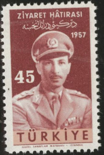 TURKEY Scott 1250 MNH** 1957 King of Afghanistan stamp