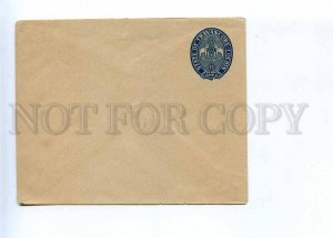 196275 INDIA TRAVANCORE Vintage stamped cover