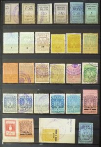 Yugoslavia  VUKOVAR Croatia SPECIAL COLLECTION 27 Diff. Local Revenue Stamp B1