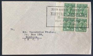 1937 Zanzibar First Flight Airmail Cover FFC To Mombasa Kenya North Round