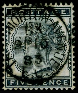 SG169, 5d indigo, FINE USED, CDS. Cat £175.