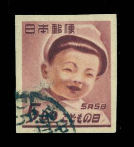 JAPAN  1949  INUYAMA EXHIB. Smiling Boy  imperforate Sk# 159a  USED