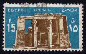 Egypt #C178 Temple of Horus in Edfu, used (0.45)