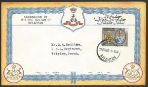 MALAYSIA 1961 Sultan commem FDC, Kota Bharu, Kelantan cds..................88839