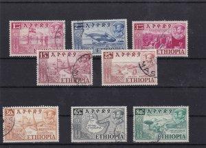 ethiopia 1952 federation eritrea with ethiopia used stamps Ref 8135
