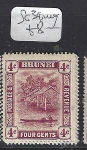 BRUNEI  (P0112B)  RIVER 4C  SG 39   MOG