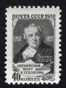 Russia/USSR 1958,W. Blake English poet,Scott # 2037,VF MNH** (KV-2)