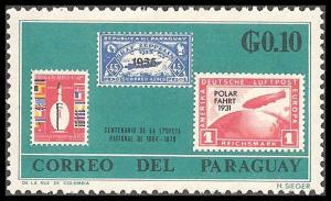Paraguay 1109 Used VF