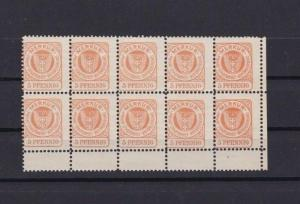 GERMANY PRIVATE COURIER STAMPS BLOCK BEFORDERUNG 1897 UNMOUNTED MINT R 1554