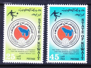 Kuwait 604-05 MNH 1974 Third Soccer Tournament Arabian Golf Trophy Set