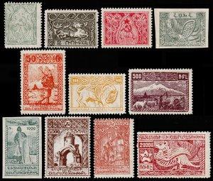 Armenia Scott 278-80, 282-84, 286-87, 289-90, 292 (1921) Mint H F-VF, CV $6.80 P