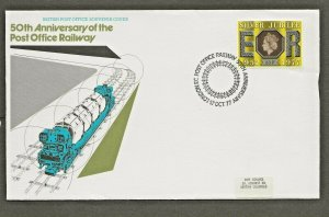17/10/77 GB RAILWAY SPECIAL COVER-50th ANNIVERSARY OF THE POST OFFICE RAILWAY