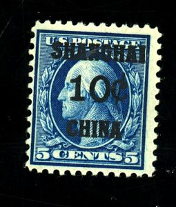 K5 MINT FVF OG NH Cat$160