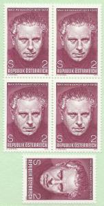 Austria #952, MNH, Blk/4 + 1
