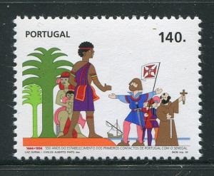 Portugal #2036 MNH