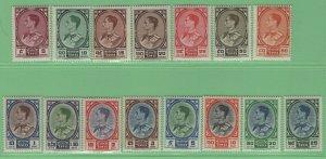 $Thailand Sc#348//362 M/H/VF part set, missing 355a, 358a + 362a, Cv. $300.30