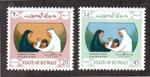 KUWAIT 356-357 MNH SCV $4.75 BIN $2.55 FAMILY DAY