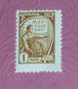 Russia - 2439A, MNH - Labor, Peace Flag. SCV - $1.00
