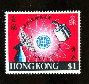 Hong Kong #252 MINT F-VF 0G LH Cat $ 27.50
