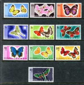 Congo DR 713-722, MNH, Insects beetles 1971. x25023