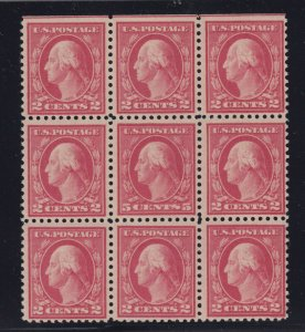 505 error block of 9 VF OG lightly hinged with nice color cv $ 650 ! see pic !