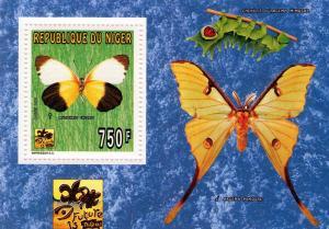 Niger MNH S/S 885 Butterflies 1996