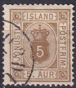 Iceland #O5 Used  CV $17.50  (Z6439)