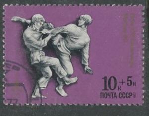 Russia # B64  Olympics - Judo (1) Used CTO