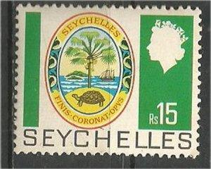 SEYCHELLES, 1969  MNH  15r  Seychelles coat of arms. Scott 271