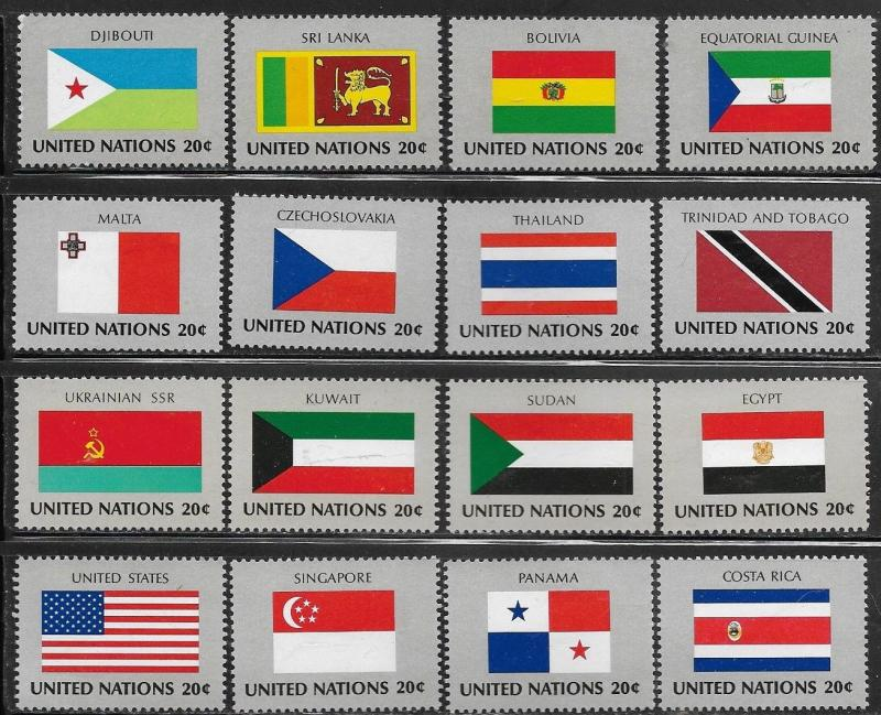 United Nations 1981 New York Flags of the Member Nations SC# 350-365 MNH