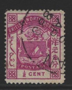 North Borneo Sc#25 Used