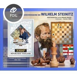 TOGO - 2021 - Wilhelm Steinitz - Perf Souv Silver Foil Sheet - Mint Never Hinged