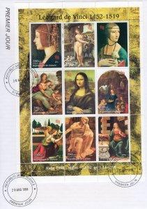 Guinea 1998 Mi# 1968/1976 Leonardo da Vinci-Mona Lisa Sheetlet Perforated (9)FDC