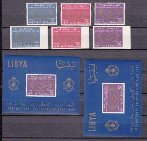 Z2998 1965  libya set perf/imperf mnh +s/s #267-8,c51-51a