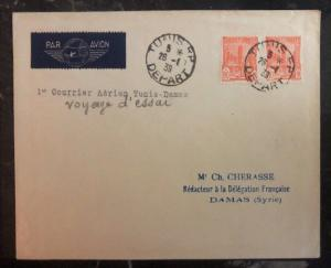 1939 Tunis Tunisia First Flight cover FFC To Damascus Syria